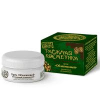 Крем «Облепиховый» витаминный увлажняющий Алтынбай