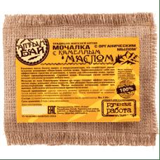 Мочалка льняная с органическим мылом «C каменным маслом» Алтынбай