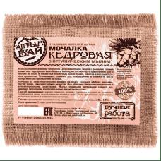 Мочалка льняная с органическим мылом «Кедровая» Алтынбай