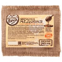 Мочалка льняная с органическим мылом «Медовая» Алтынбай