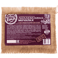 Мочалка льняная с органическим мылом «Можжевеловая» Алтынбай