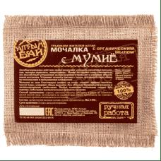 Мочалка льняная с органическим мылом «C мумиё» Алтынбай