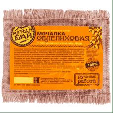 Мочалка льняная с органическим мылом «Облепиховая» Алтынбай