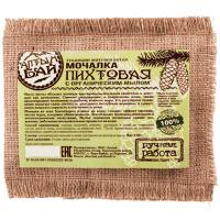 Мочалка льняная с органическим мылом «Пихтовая» Алтынбай