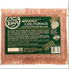 Мочалка льняная с органическим мылом «Сосновая» Алтынбай
