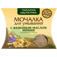 Мочалка для умывания «С каменным маслом» АлтынБай