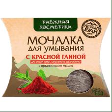 Мочалка для умывания «С красной глиной» АлтынБай