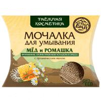 Мочалка для умывания «С мёдом и ромашкой» АлтынБай