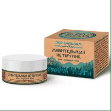 Эко-бальзам Живительный источник (для здоровых вен) Алтынбай