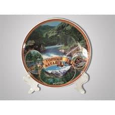 "The decorative plate ""Katun"""
