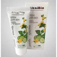 "AltaiBio cream for eyes ""A cucumber and parsley"""