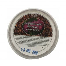 Adams Rhododendron Cedar Facial Scrub