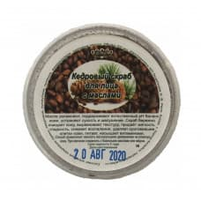 Cedar face scrub with oils