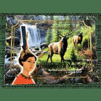 Шоколад Алтайская Легенда