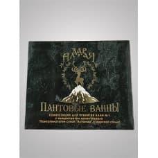 """Пантовые Ванны №1 Алтамар с концентратом крови марала """"Дар Алтая"""""""