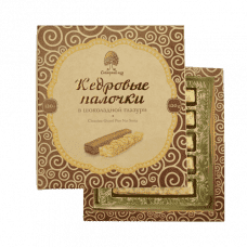 """Конфеты Сибирский Кедр """"Кедровые палочки в шоколадной глазури"""""""