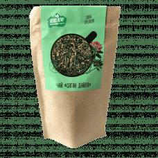 "Tea ""Sagan-Dayla"" Adams's rhododendron"